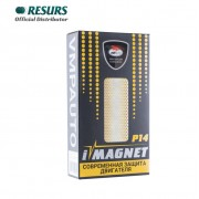 iMagnet P14 HTHS Viscosity Engine Oil Stabilizer