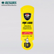 Brake Grease MC-1600 (5 g)