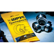 Grease for Tripod CV-joints MC-SHRUS (200 g)