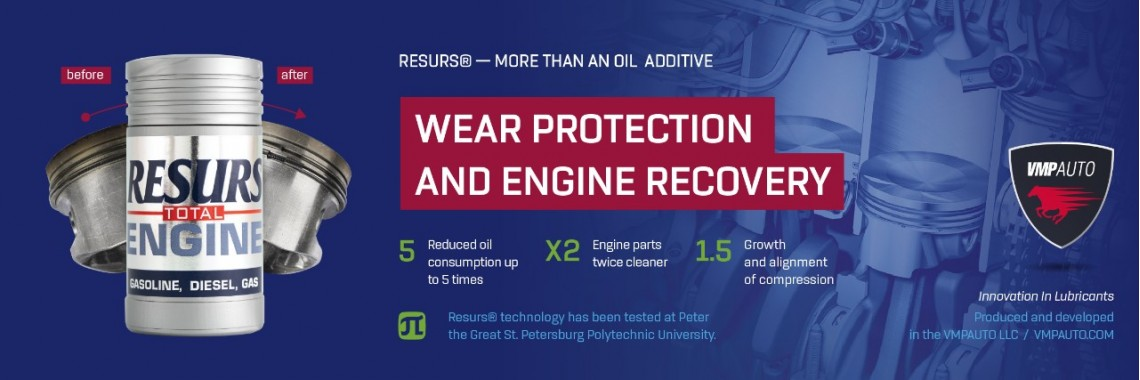 resurs oil additive total 50